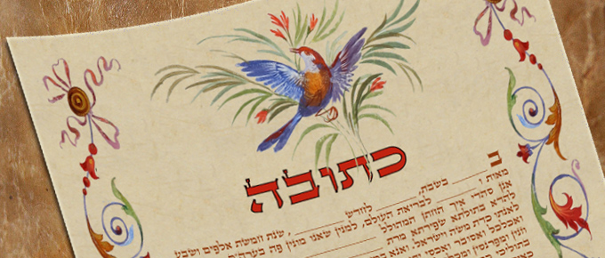 An artistic decorated ketubah